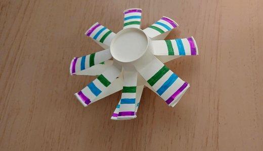 紙コップが2個あれば簡単に作れる!くるくる回りながら飛ぶUFOの作り方