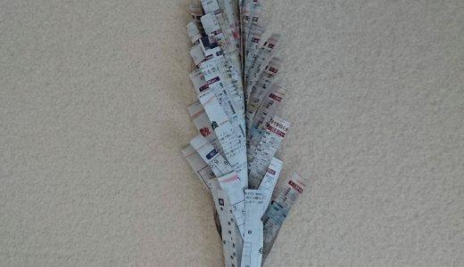 新聞紙が1枚あれば作れる!引っ張るとのび~るツリーの作り方